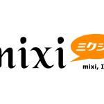 mixi(ミクシィ)で見つけたお酒や会話を楽しむオフ会に参加してきました