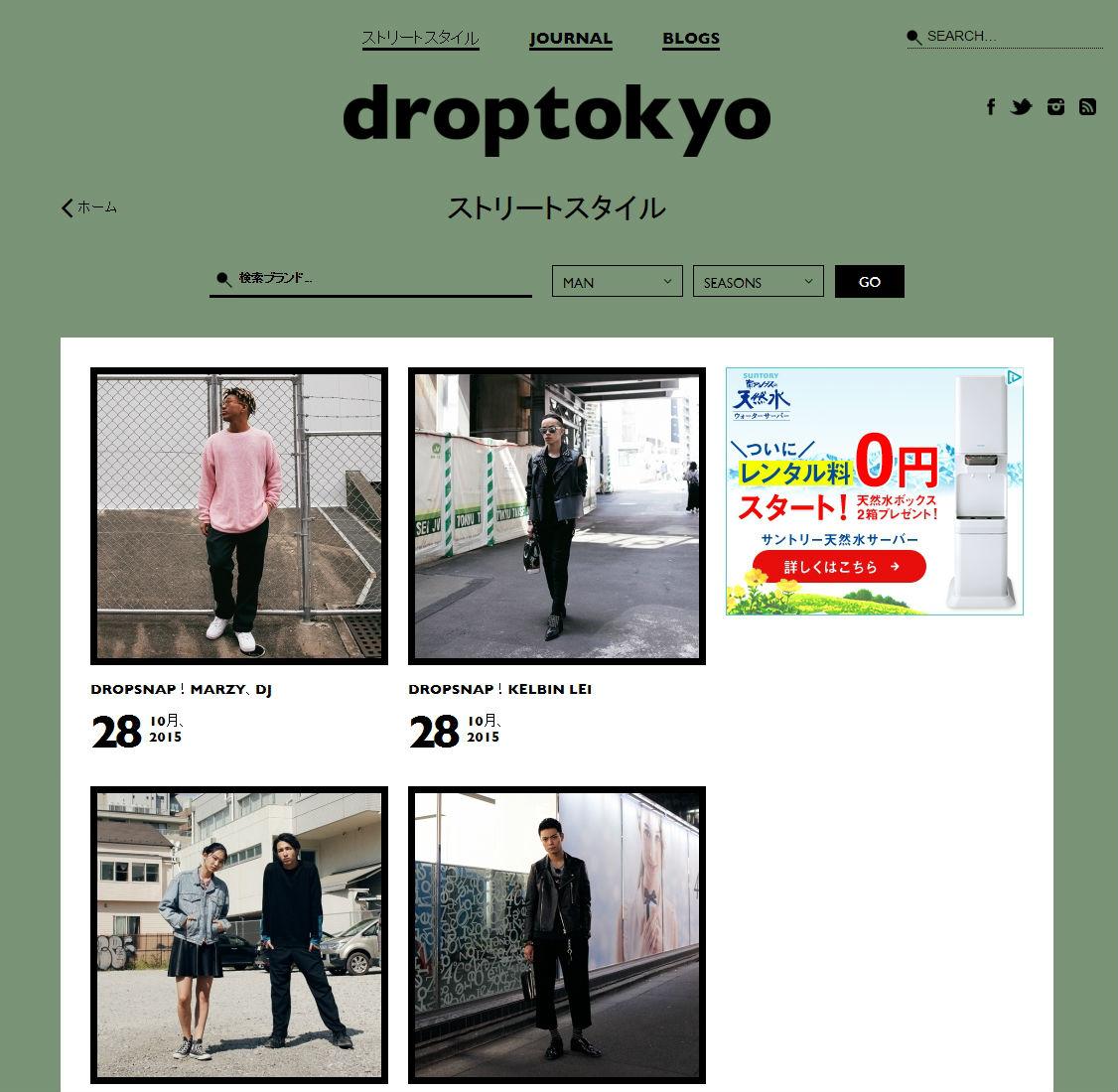droptokyo(ドロップトウキョウ)