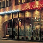 仙台で夜イタリアンの店行くなら「ミア・アンジェラ」がマジでおすすめ!