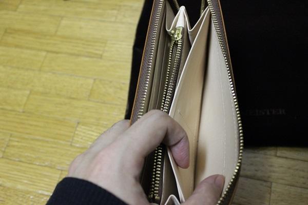 端のポケット