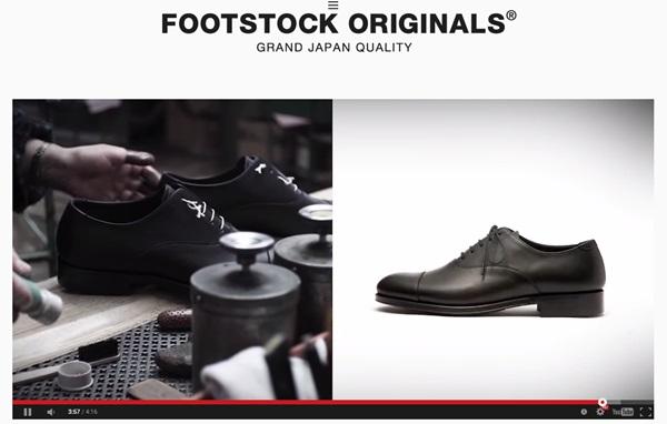 FOOTSTOCK ORIGINALS(フットストック・オリジナルズ)